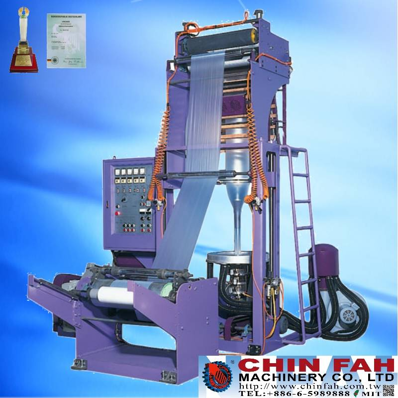 MHB series blown Film, Plastic Inflation Machine(Mini Type)