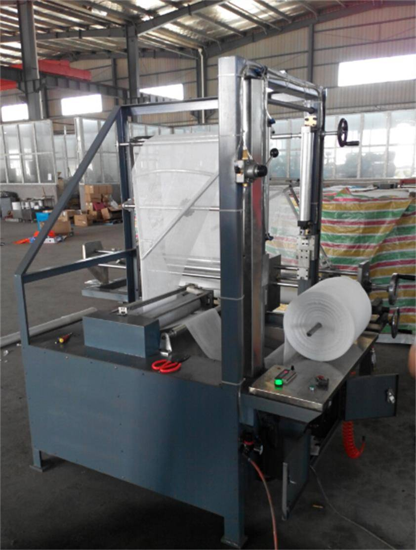 Internal 4Ply Gauze Roll Folding Machine
