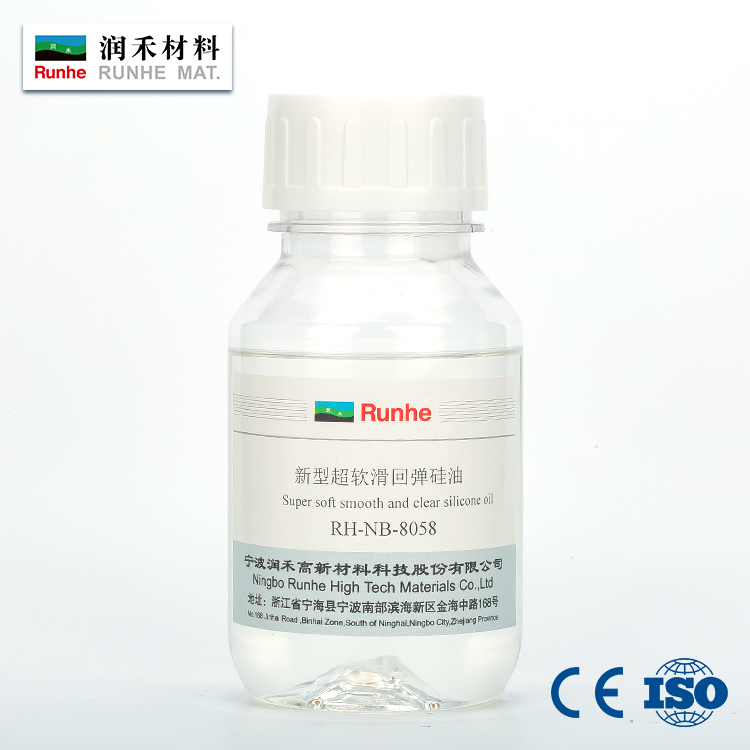 Agricultural Silicone Surfactant