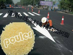 C5 petroleum resin for road paint