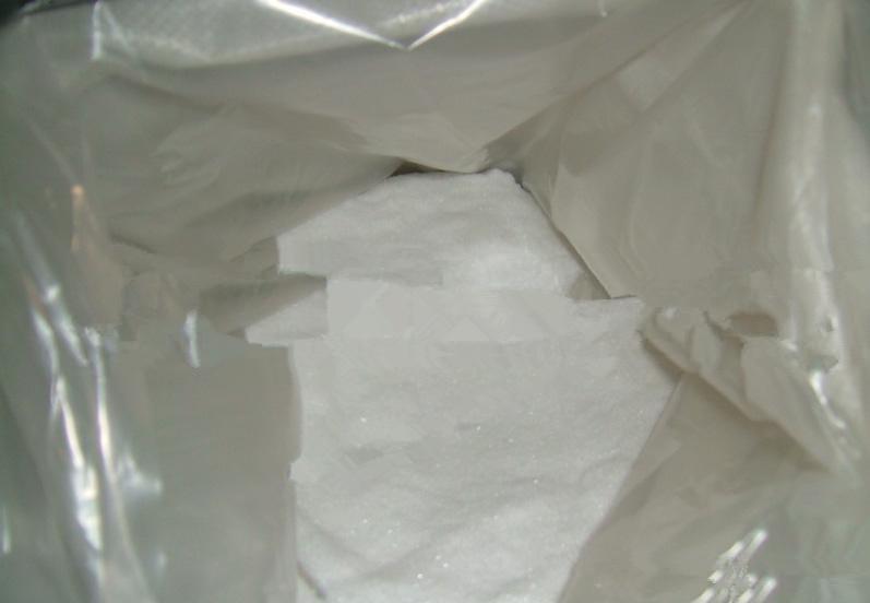 CAS 55-06-1 Liothyronine Sodium T3