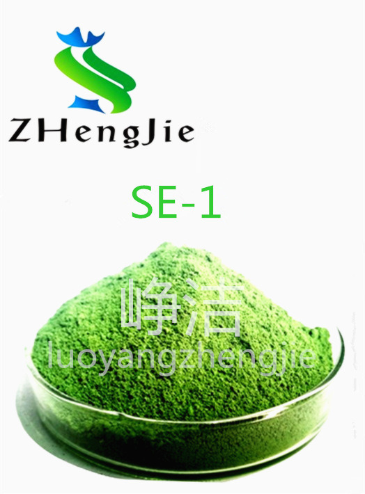 Superfine Powder Material Chromium Oxide Green