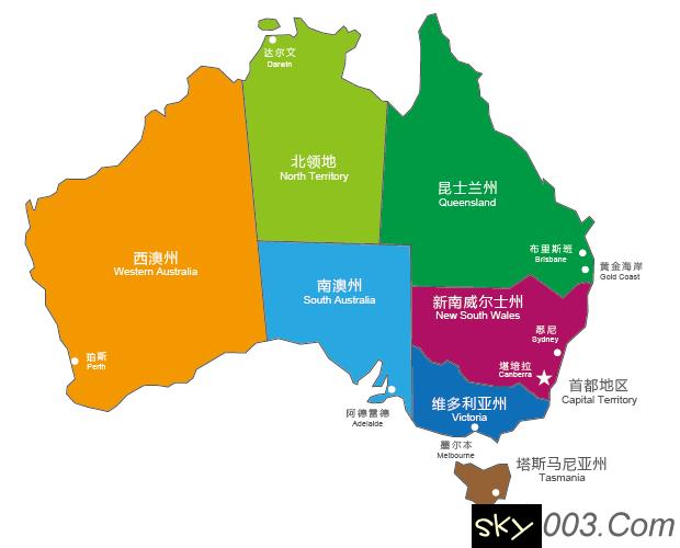 Ocean freight from Shenzhen to Melbourne/Sydney/Brisbane