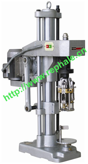 Aluminium Cap Sealing Machine