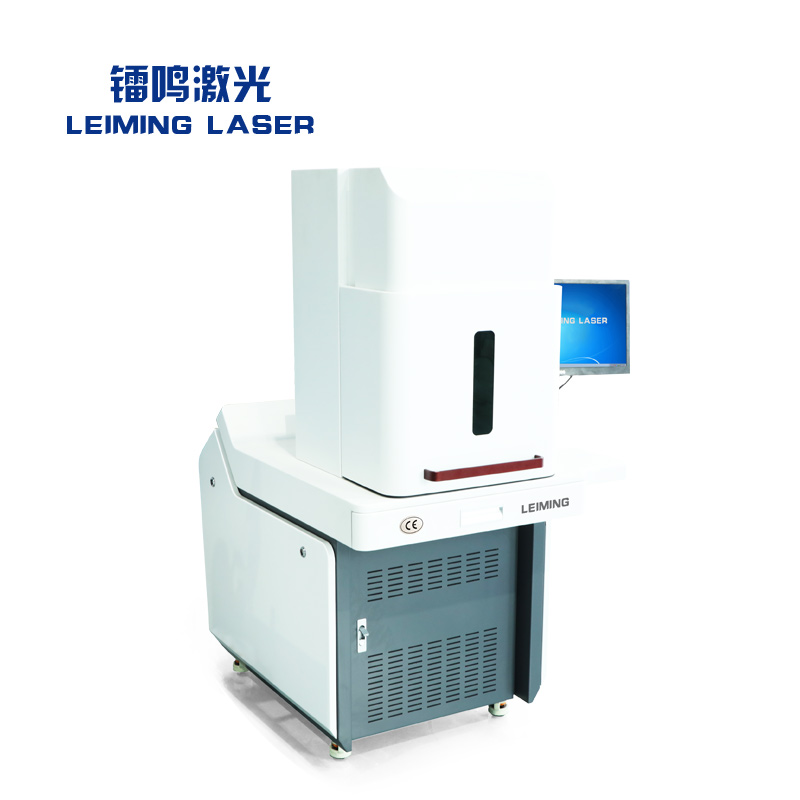 Automatic positioning fiber laser marking machine LM200FO