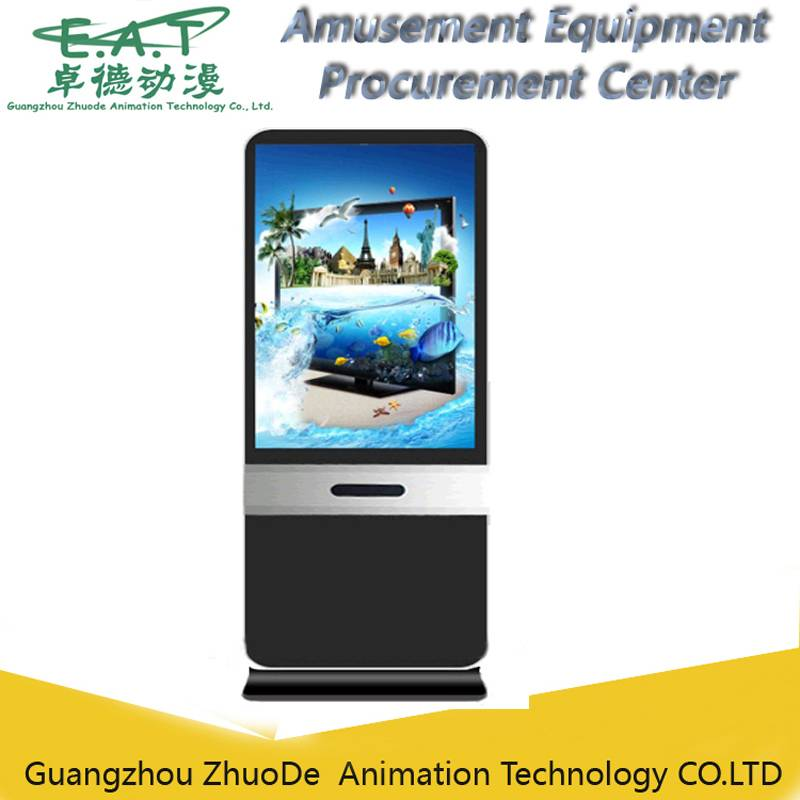 Hot new products for 2014 floor standing wechat outdoor advertising machine