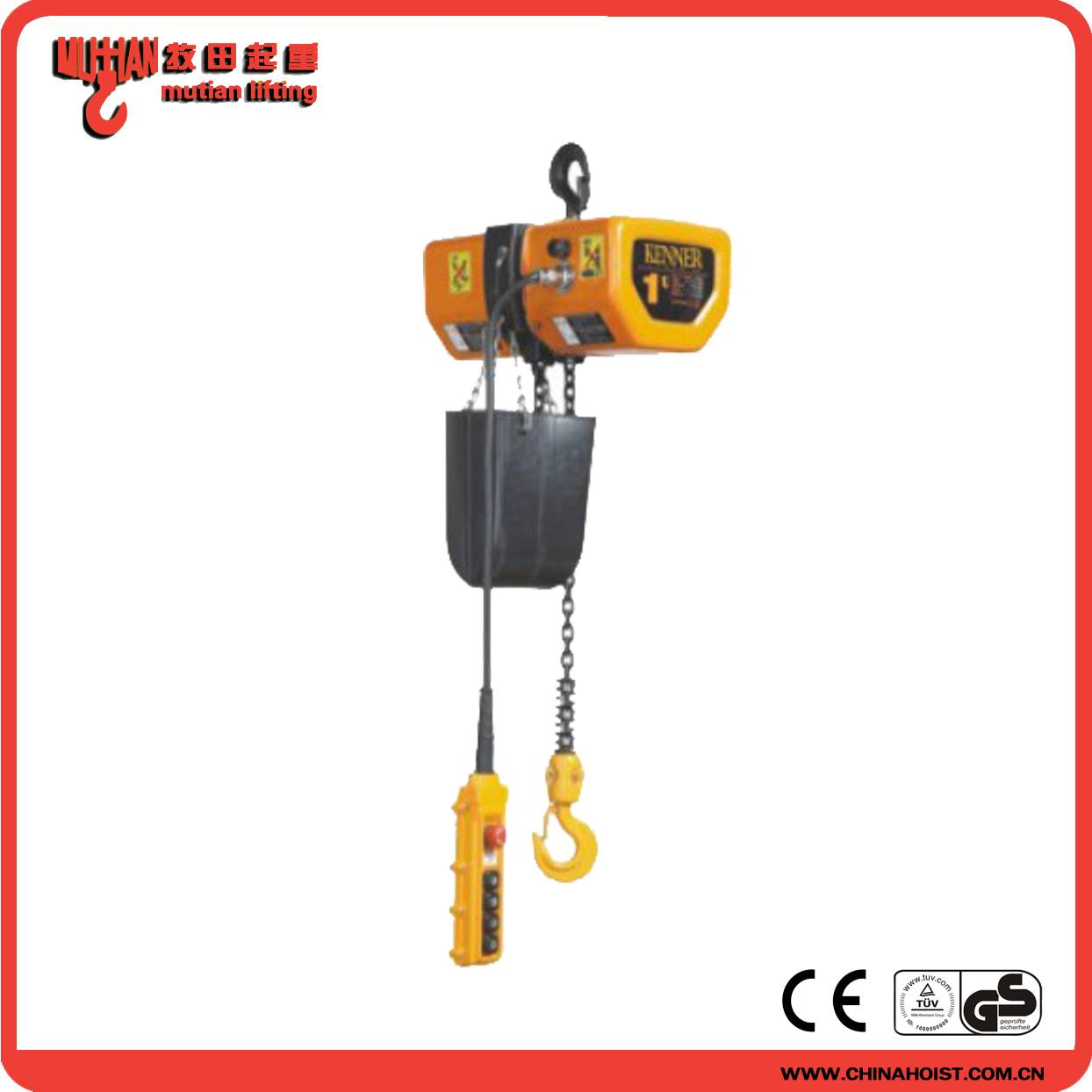 HHBD 1T Electric Chain Hoist 110v, 220v, 380v