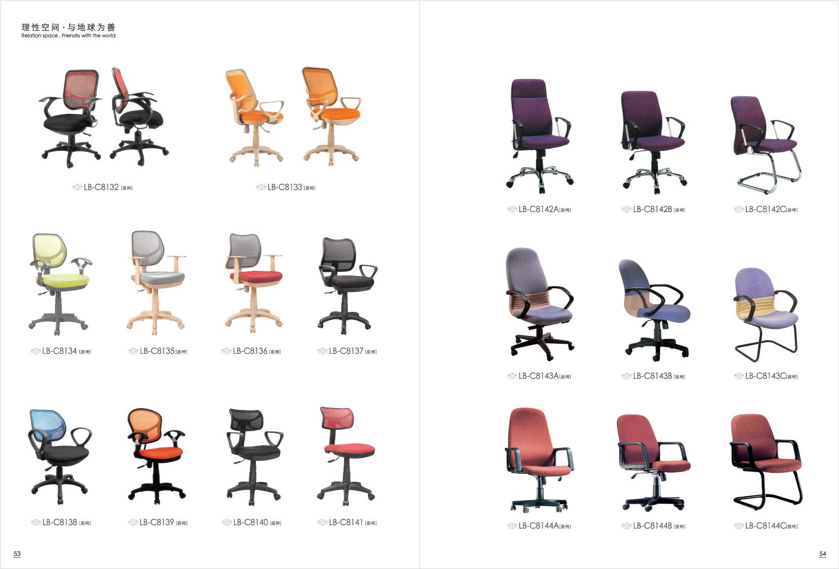 office chair with gas lift and tilting system,cheapest prices