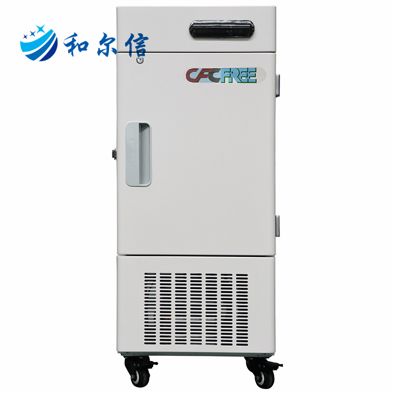 -86 Degree Ultra Low Temperature Deep Freezer Small for Laboratory and Medical