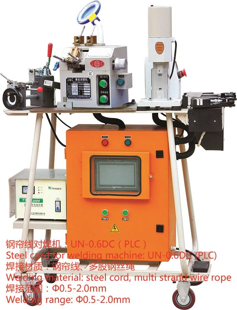steel cord butt welding machines UN-0.6DC(PLC)