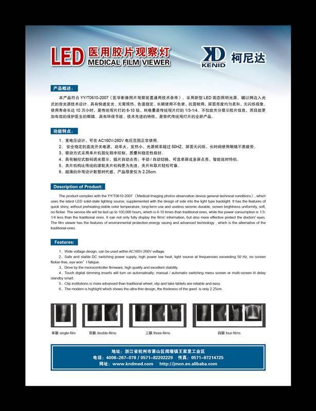 high quality 2015 x ray film /digital radiography film/automatic x-ray film for agfa drystar printer
