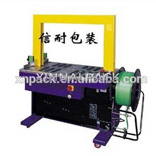 Packed with Good Effect Automatic Packing Machine