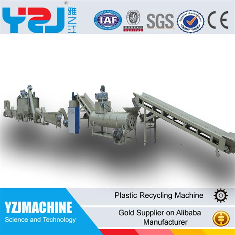 yzj CE certificated PET bottle flakes recycling machine