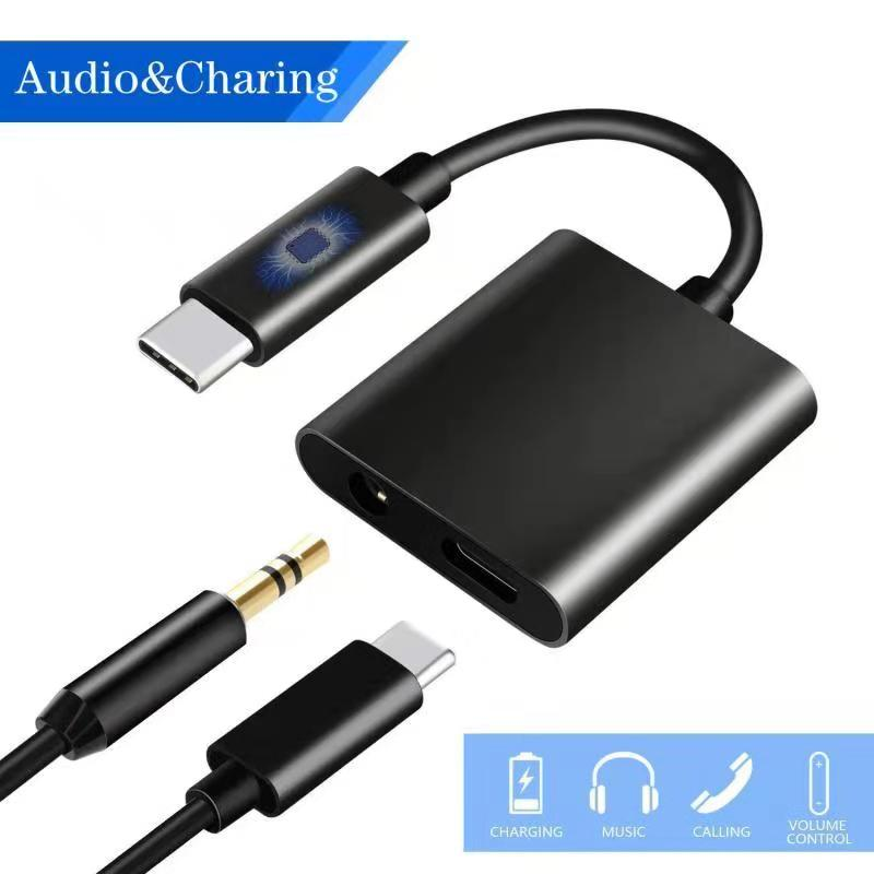 TYPE-C Charging + Audio Adapter Cable(digital + PD fast charge)