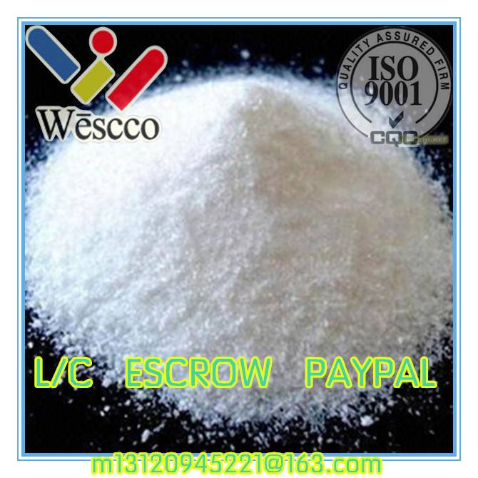 150-78-7 purity 98% 1 4-Dimethoxybenzene