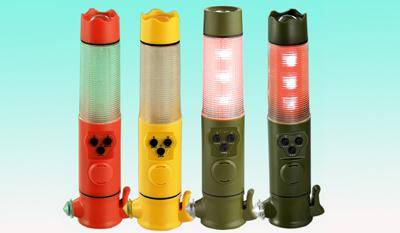 Multi-function audible and visible alarm flashlight