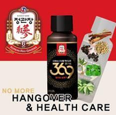 [Cheong Kwan Jang] 369 DRINK