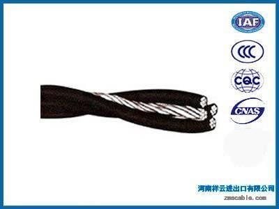 Aluminum conductor triplex cable