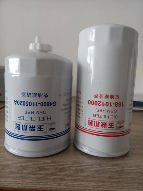 yuchai filter 188-1012000