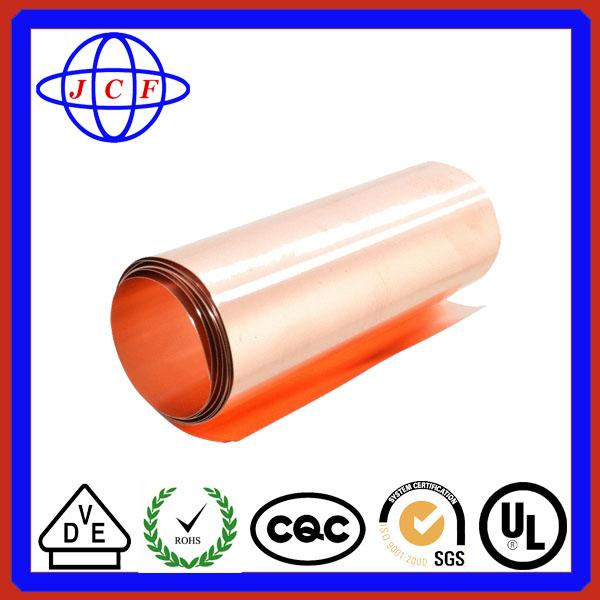 Dust Proof Copper Foil Flexible Printed Circuit Board