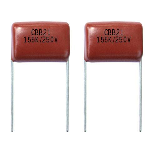 metallised polypropylene film capacitor  CBB21 MPF