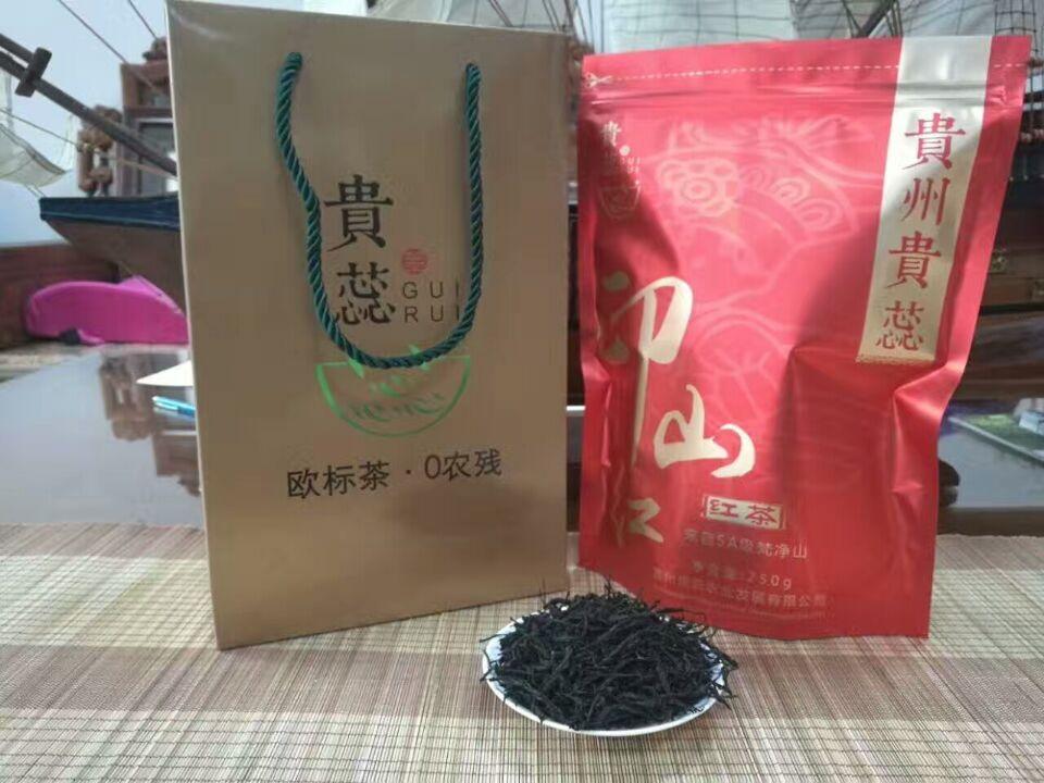 High Quality Black Tea , No pesticides residue, Pass Eurofins test