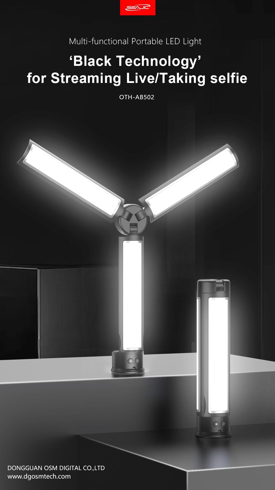 OTH-AB502 Partable Multi-functional Folding LED Light