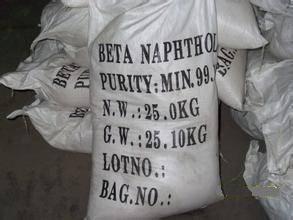Beta-Naphthol 2-naphthol