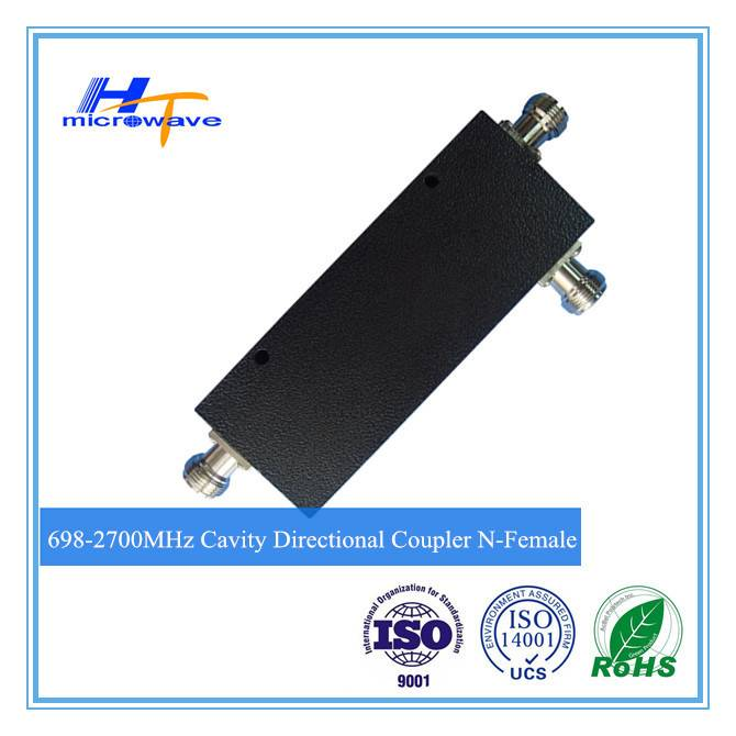 200/300/500w RF passive device N Female Connector Directional Cavity Coupler