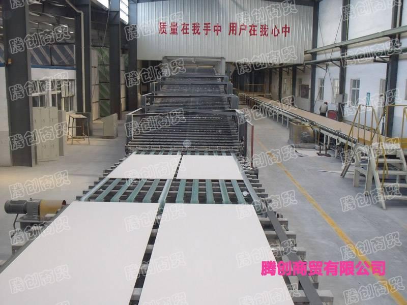 sell plaster board line