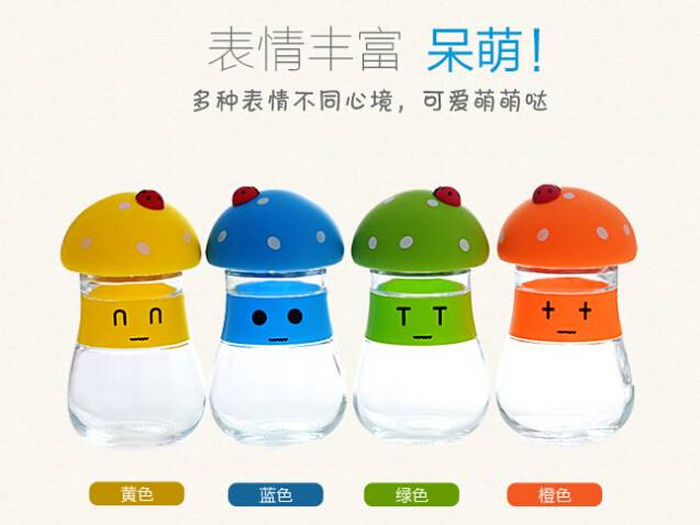 Cute Design Silicone Drinking Water Bottle PET Bottle