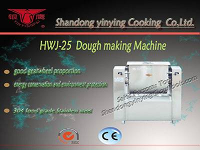 HWT-25III dood qulity Dough making machine