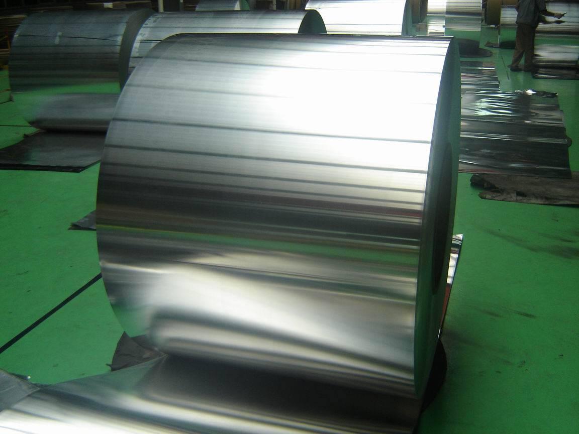 Aluminum coils 1050/1060/1235/3003/3105/5005/8011