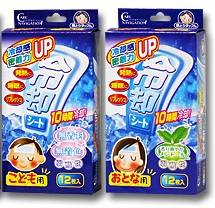 Japan Cooling Gel Patch & Sheet for Adult & Child 2sheets/pouch Wholesale