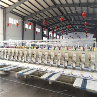 918 FLAT WITH CORDING EMBROIDERY MACHINE