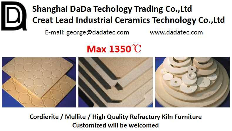 Industrial ceramic Cordierite Mullite Plain Batt kiln furnitures with temperature 1300 degree