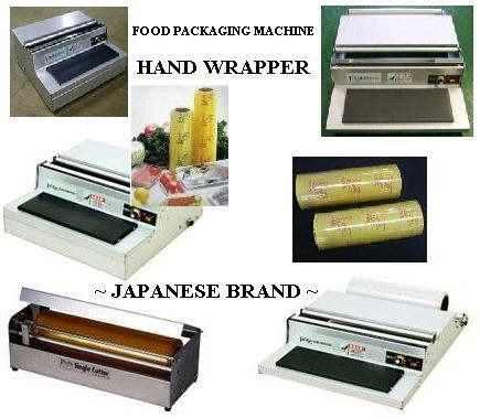 HAND WRAPPING MACHINE