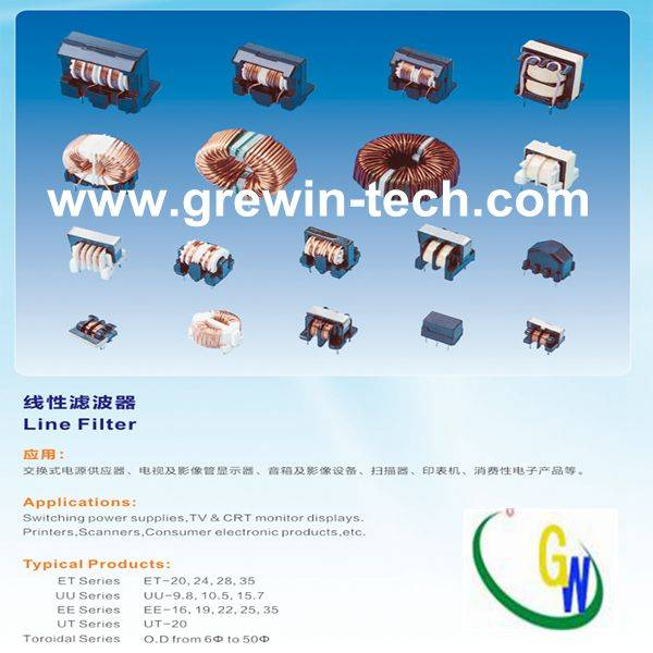 5uH 1khz Inductor choke coil