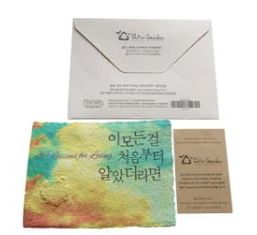 Art New Card(Package)