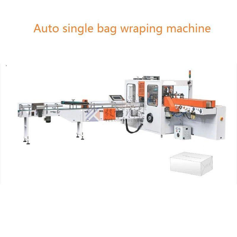 Full automatic single bag packaging machine