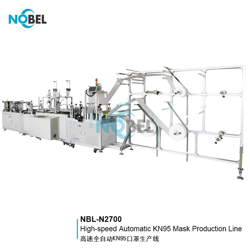 NBL-N2700 High-speed Fully Automatic Mask Production Line