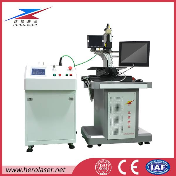 High Speed Scanner Fiber Transmission Laser Welding Machine