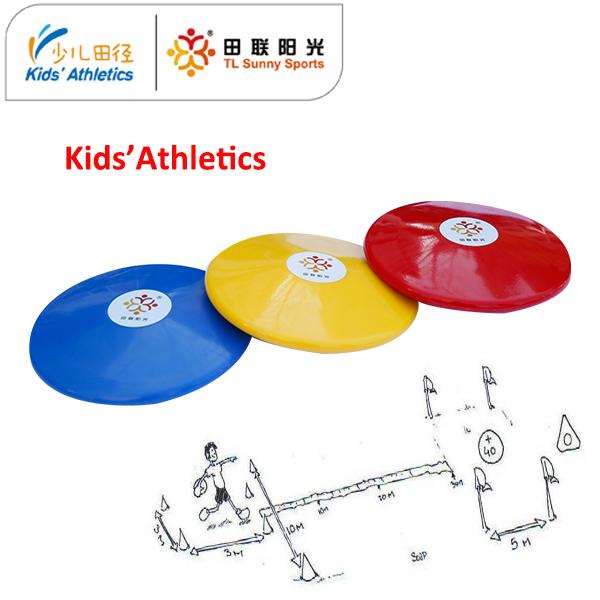 300g soft discus for kids athletics