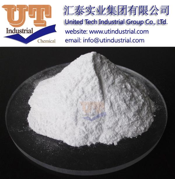 Sodium Tripolyphosphate, Na5P3O10, STPP, CAS: 7758-29-4