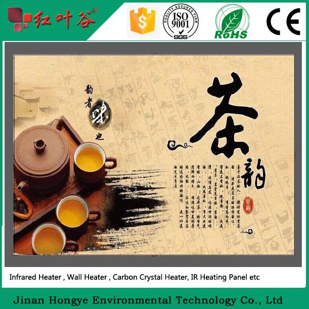 China Leading Supplier Far Infrared Carbon Crystal Heater
