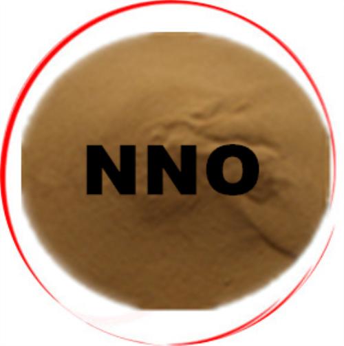 Dispersing Agent NNO (Disperant NNO) CAS No. 36290-04-7