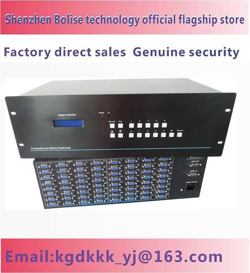 32X32 VGA Matrix Switcher VGA Matrix Switcher 32 Ins 32 Outs VGA Matrix Switcher VGA Matrix Switcher