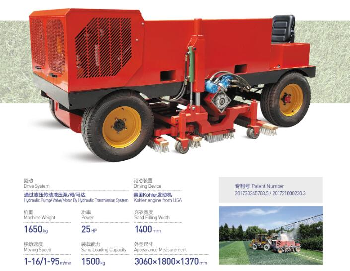 Sand Infill & Brusher Machine for Artificial Turf Field