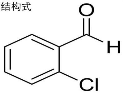 2-Chlorobenzaldehyde
