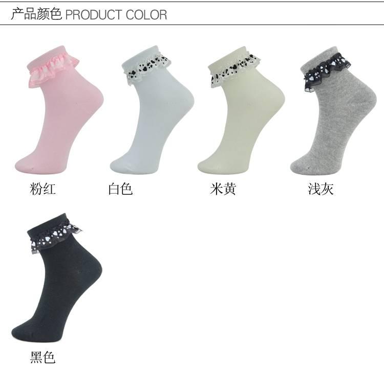 Chidren socks---Pretty princess socks